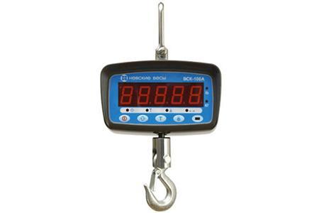 Весы крановые электронные ВСК